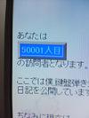081202_013201_edited