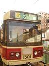 Dsc01261
